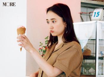鈴木友菜の熱視線の先にあるのはおいしそうなアイスクリーム!【モデルのオフショット】