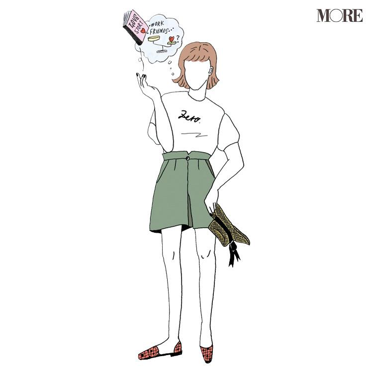 「彼氏いない歴=年齢、どうしたらいい?」「彼氏にときめかない」など、20代女子の恋愛のお悩みに、SNSで話題沸騰中の林伸次さんがお答え!_2