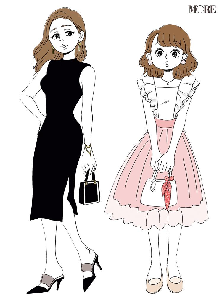 マッチングアプリで出会った人に会う時女性が着がちな服