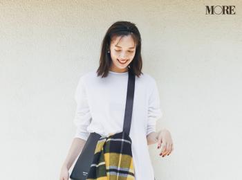 10/19(月)からのお仕事コーデの参考に!【今日のコーデ】まとめ