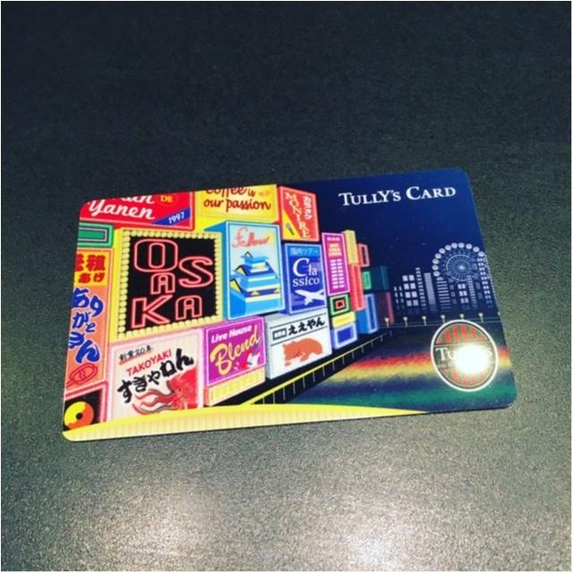 【タリーズ】大阪限定のタリーズカード GETしちゃいました!_1