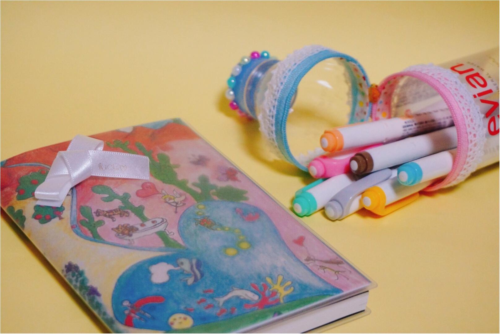 《来年の手帳はオリジナルにしてみない?》リフィルをGETしてカバーを自分仕様にDIY♡自分だけの世界で1つの手帳を作ろう♪_6