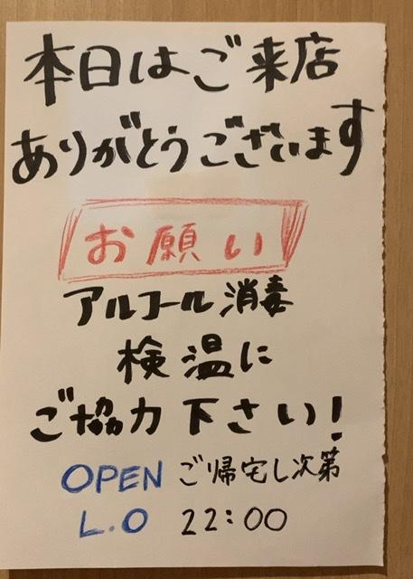 【おうち時間】おうちにある食材で『おうち居酒屋』を開店?!超簡単メニューばかり♡_1