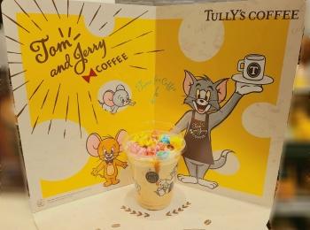 【タリーズ×トムとジェリー】新作!カラフルポップコーンが可愛すぎる❤️