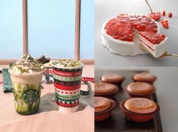 【スタバ 新作レポ】クリスマス2020第2弾「抹茶×抹茶 ホワイト チョコレート フラペチーノ」はリピ確定! おすすめカスタマイズも