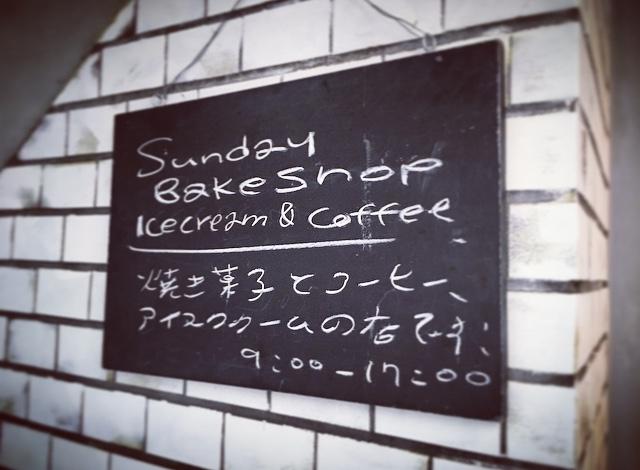 イギリスの焼き菓子が東京で味わえるって噂。_1