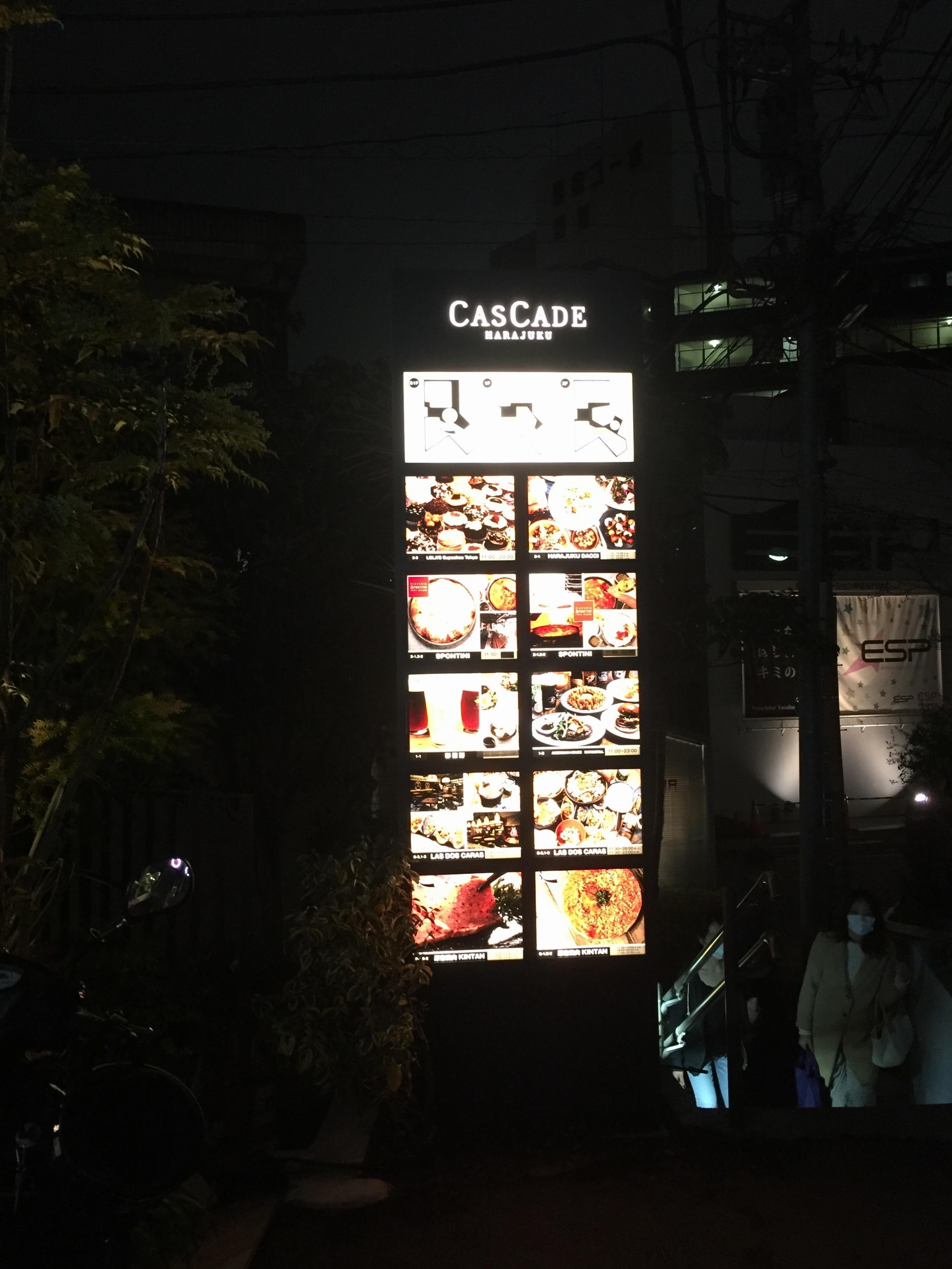 原宿駅から徒歩2分。日本初上陸多数!!大人向け飲食店が集まる【*CASCADE原宿*】のディナーがおすすめ♪  _2