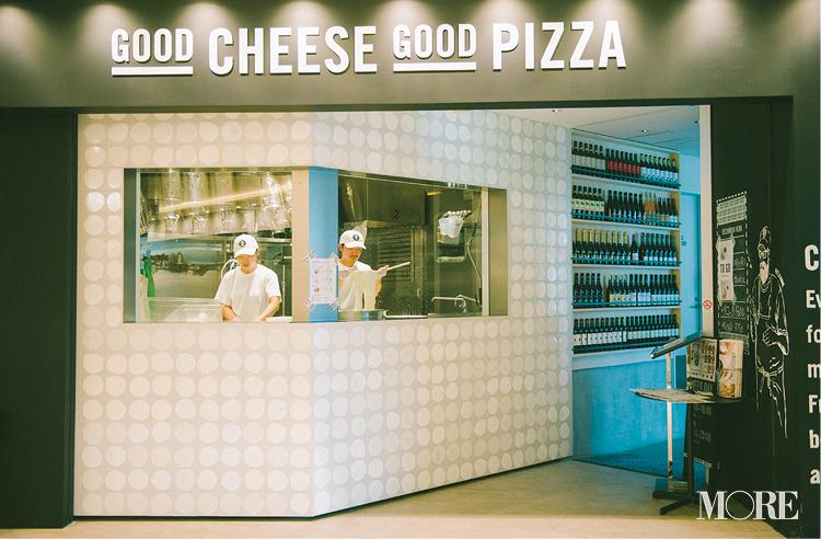 『GOOD CHEESE GOOD PIZZA』でランチ♡ 日比谷の人気カフェで、つくりたてチーズとおすすめメニューを味わおう!_1
