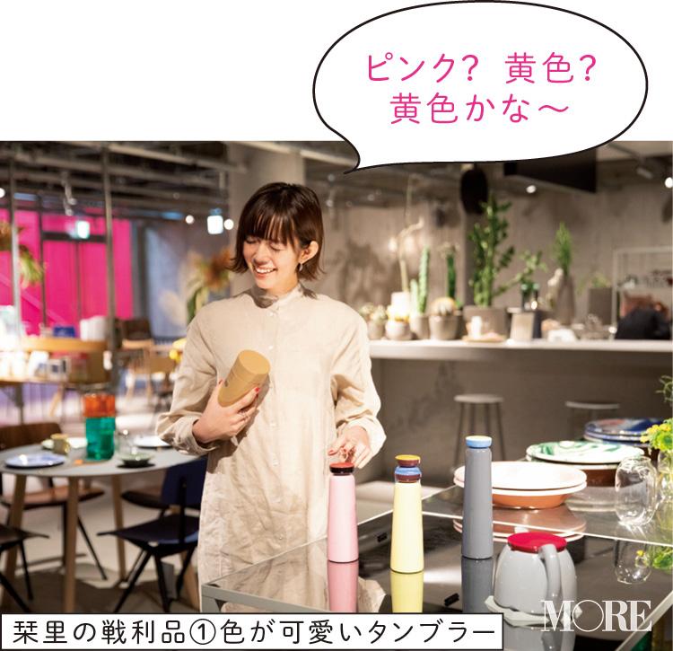 カフェも併設! 『HAY TOKYO』は、オシャレな家具と雑貨の宝庫だった!!【佐藤栞里のちょっと行ってみ!?】_7