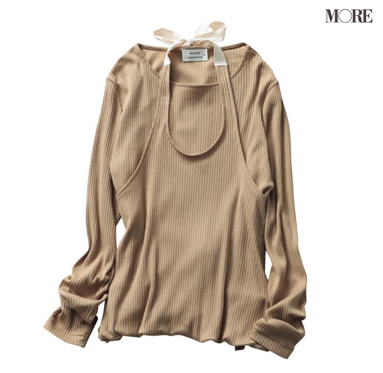 この秋はこの色を着こなさなくちゃ♡「ラテカラー」アイテム、20代女子にはコレ!_2
