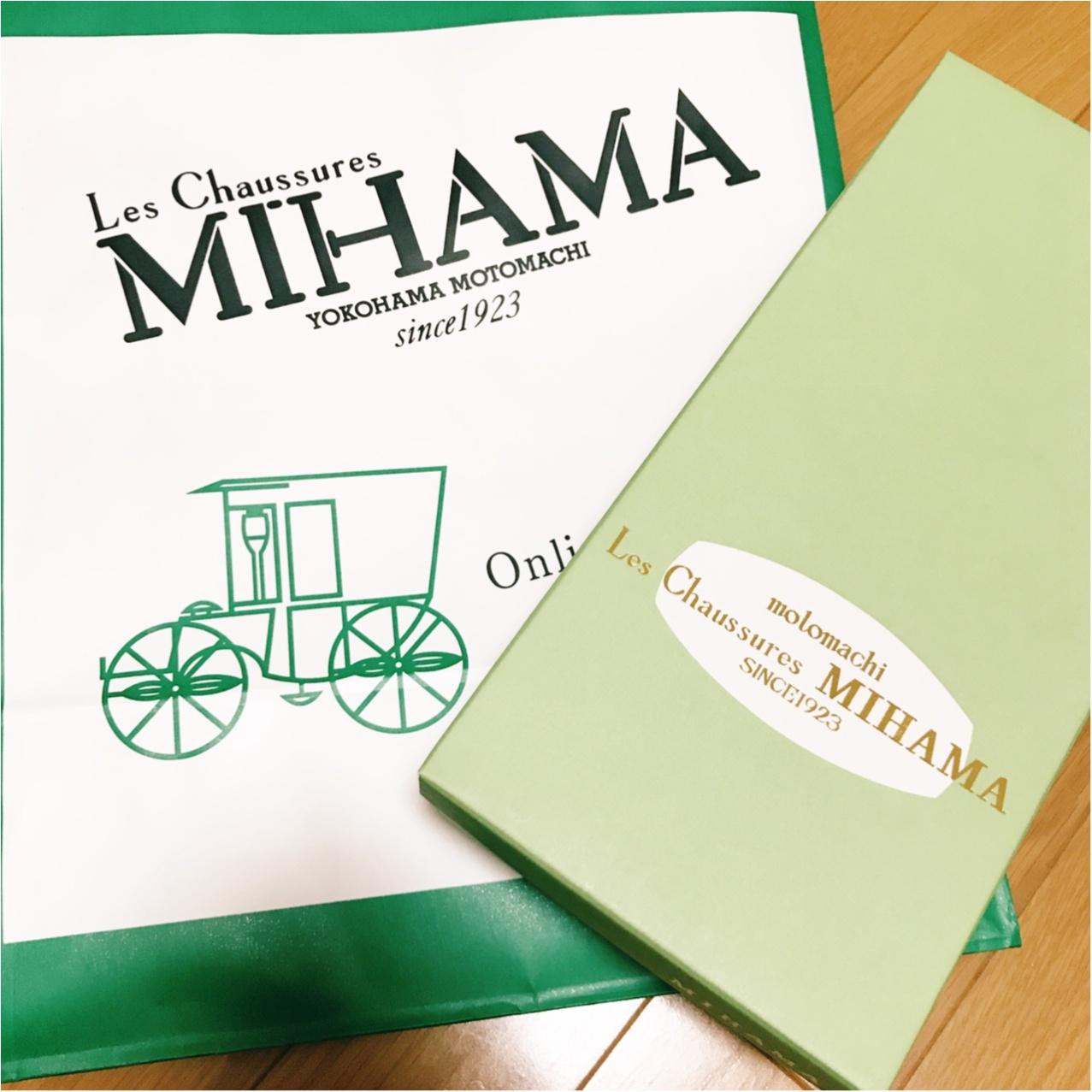 シンプルで長く使えるっ!《MIHAMA(ミハマ)》のセール戦利品♡_1