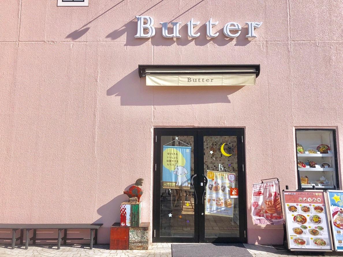 「三井アウトレットパーク 多摩南大沢」オススメの飲食店は【Butter】♡_1