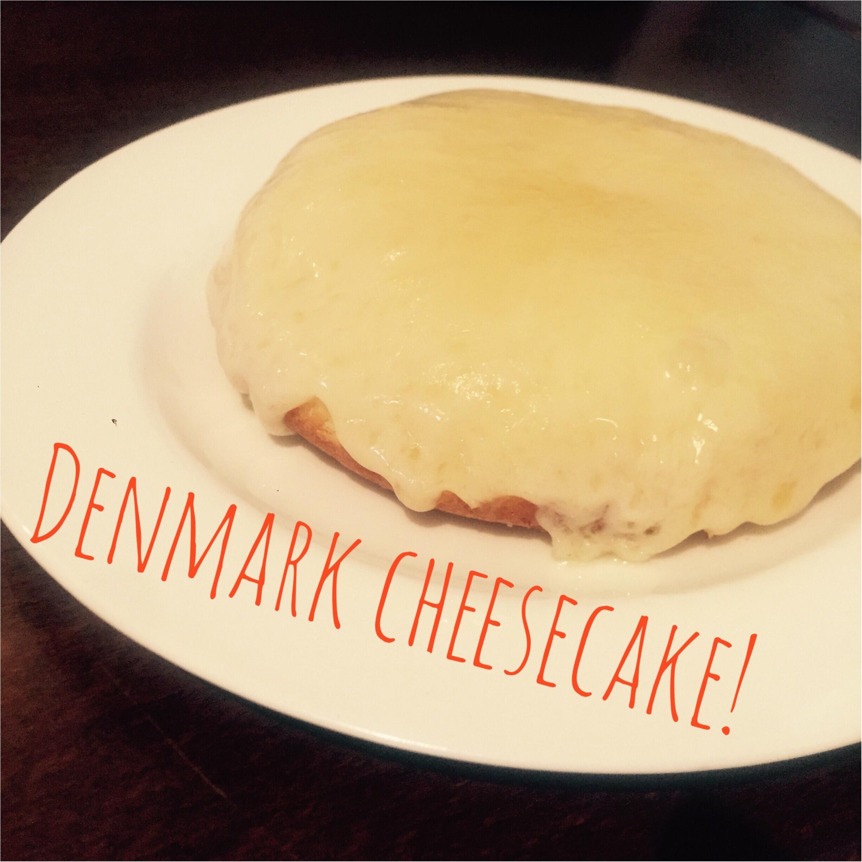 観音屋のデンマークチーズケーキか絶品♡_3
