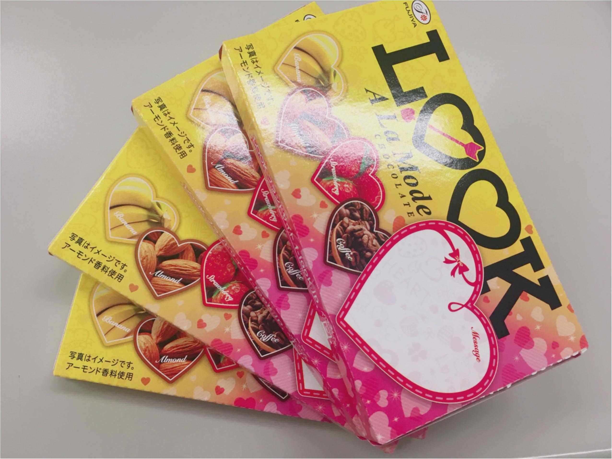 今年のバレンタインチョコレート、何あげるか決めた?私が見つけたコレ、かわいい!のチョコ♡_2