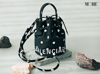 『バレンシアガ』のキャッチーなドット柄にときめく♡ 大人女子だから持てるバケットバッグ