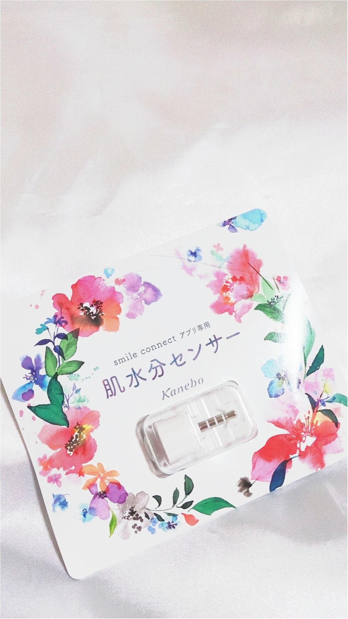 【美容】3月31日まで!!コスメカウンターで無料でもらえる○○が超お役立ち♡_2