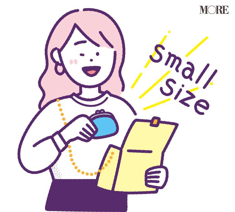 キャッシュレス時代は二つ折り財布・ミニ財布・マルチケースが主流! 20代の溺愛ブランドをチェック♡_3