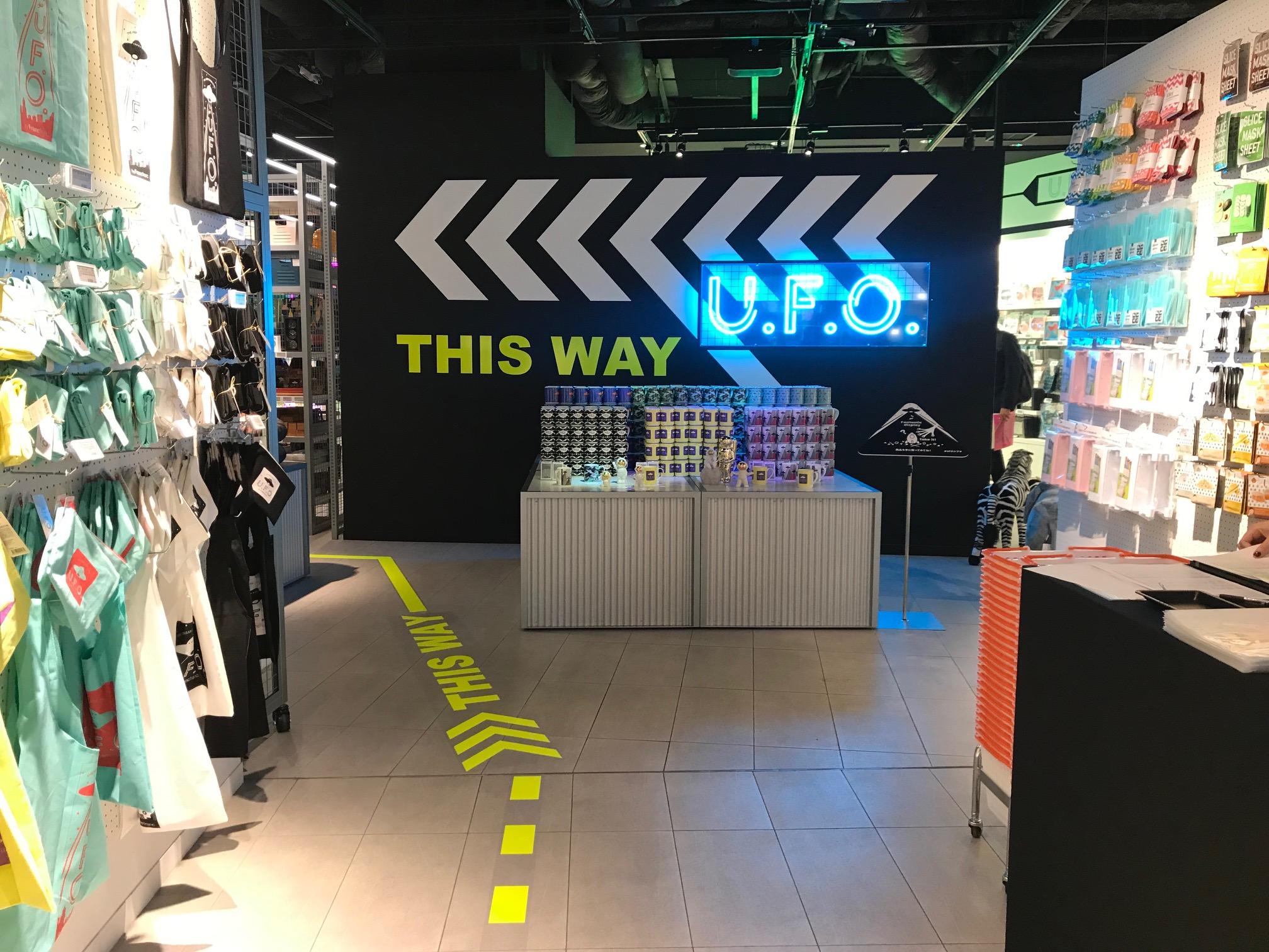 『フランフラン』新ブランドが東京・大阪にオープン! お土産、日用雑貨探しに『U.F.O. by Francfranc』へGO♡_4