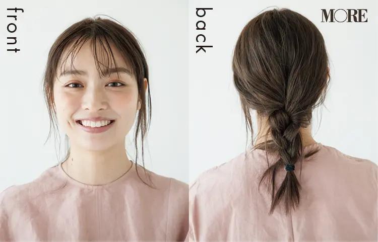 梅雨の三つ編みヘアアレンジの正面と後ろから見た髪型