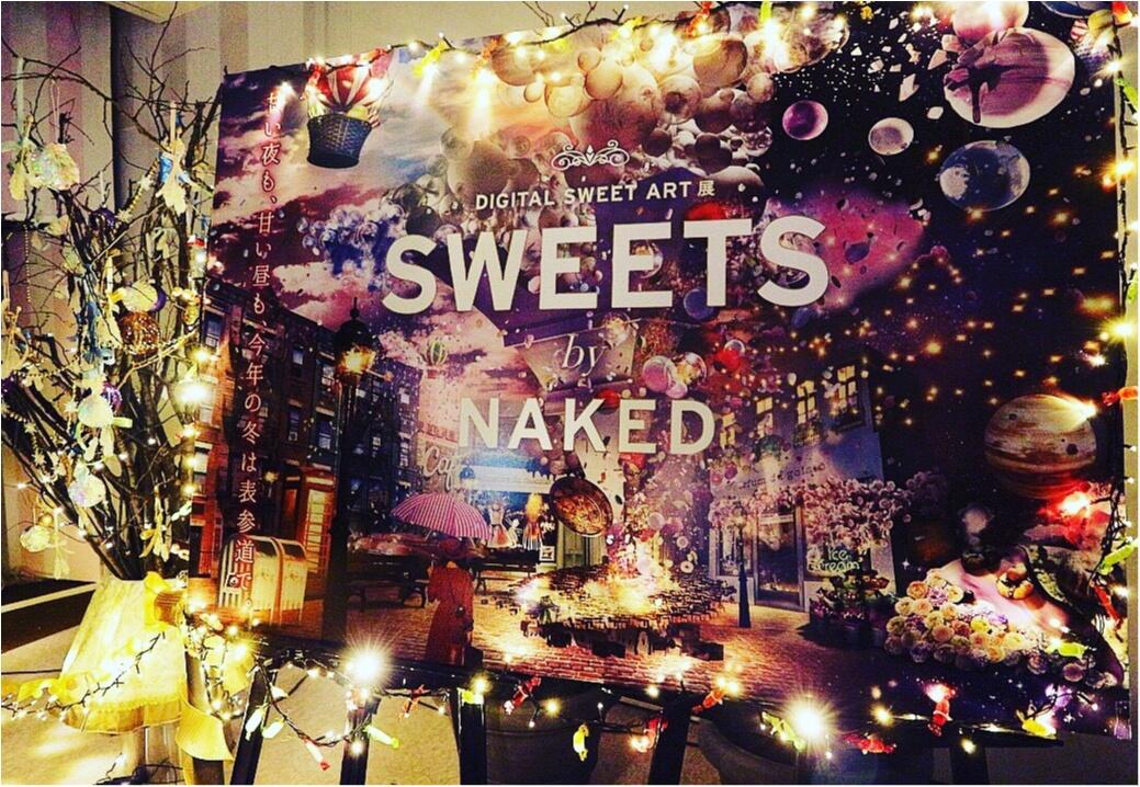 『お菓子の街』が表参道に現れた!キャンディのネオン看板❤︎ハチミツの街灯❤︎ブラウニーの石畳❤︎チョコレートの惑星❤︎カップケーキの火山…お菓子の魔法にかけられて✨≪samenyan≫_2