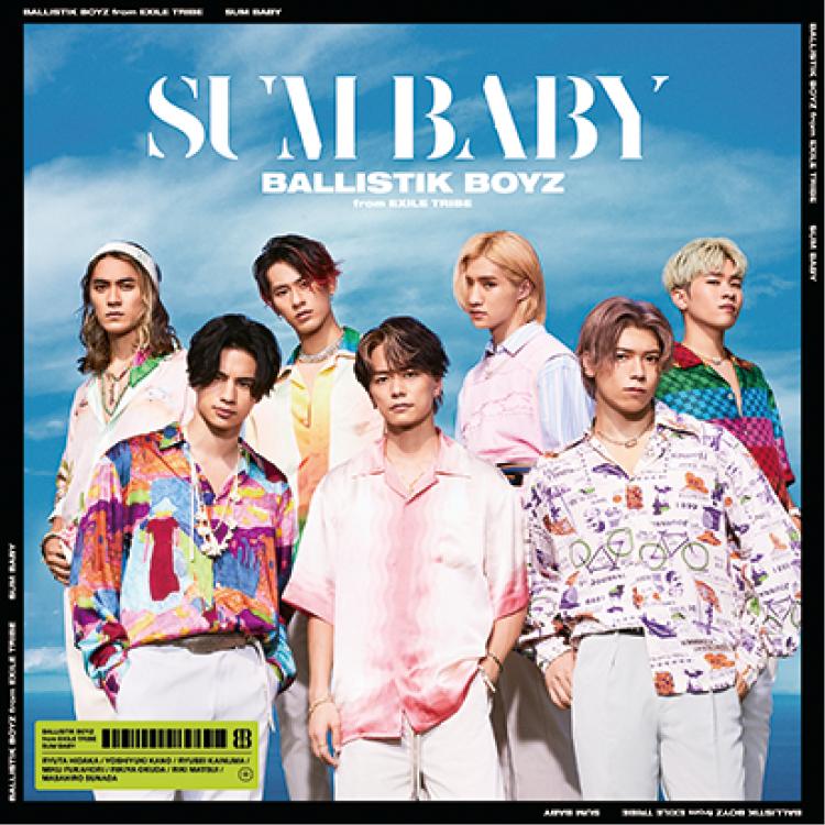 BALLISTIK BOYZ from EXILE TRIBEのシングル『SUM BABY』ジャケ写