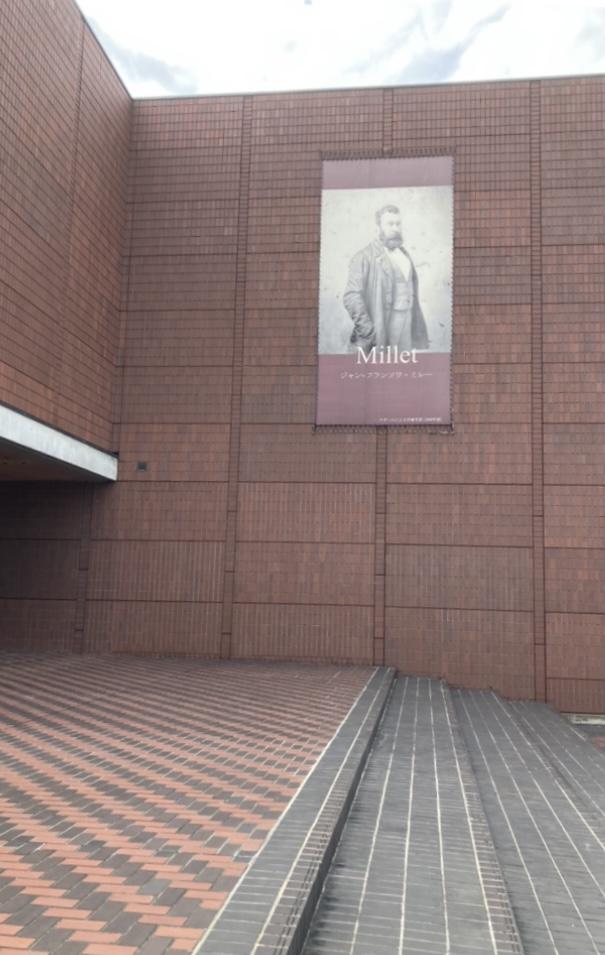 東京からドライブなど日帰りで行ける山梨県立美術館