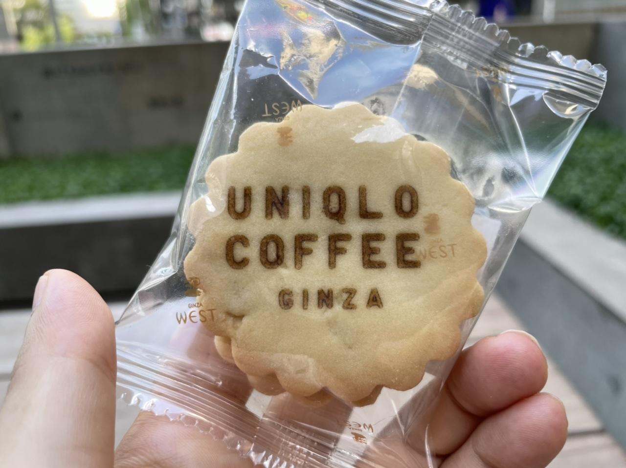 【ユニクロ】銀座のコーヒーブレイクに「ユニクロ」という選択肢を。《UNIQLO COFFEE 》@ユニクロ銀座店_7