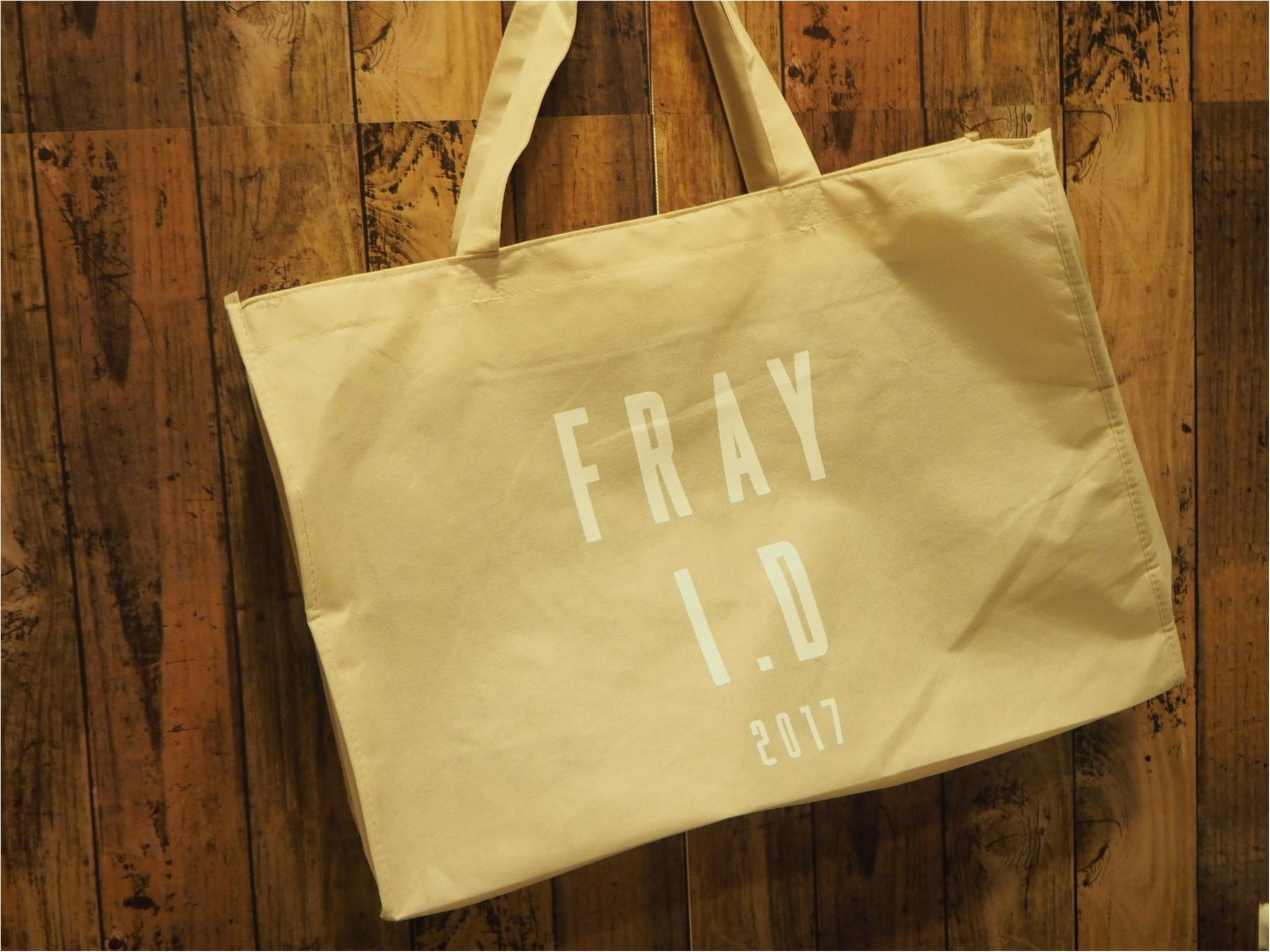 2017年GETすべきものは「FRAY I.D(フレイアイディー)」の使える福袋で決まり!_1