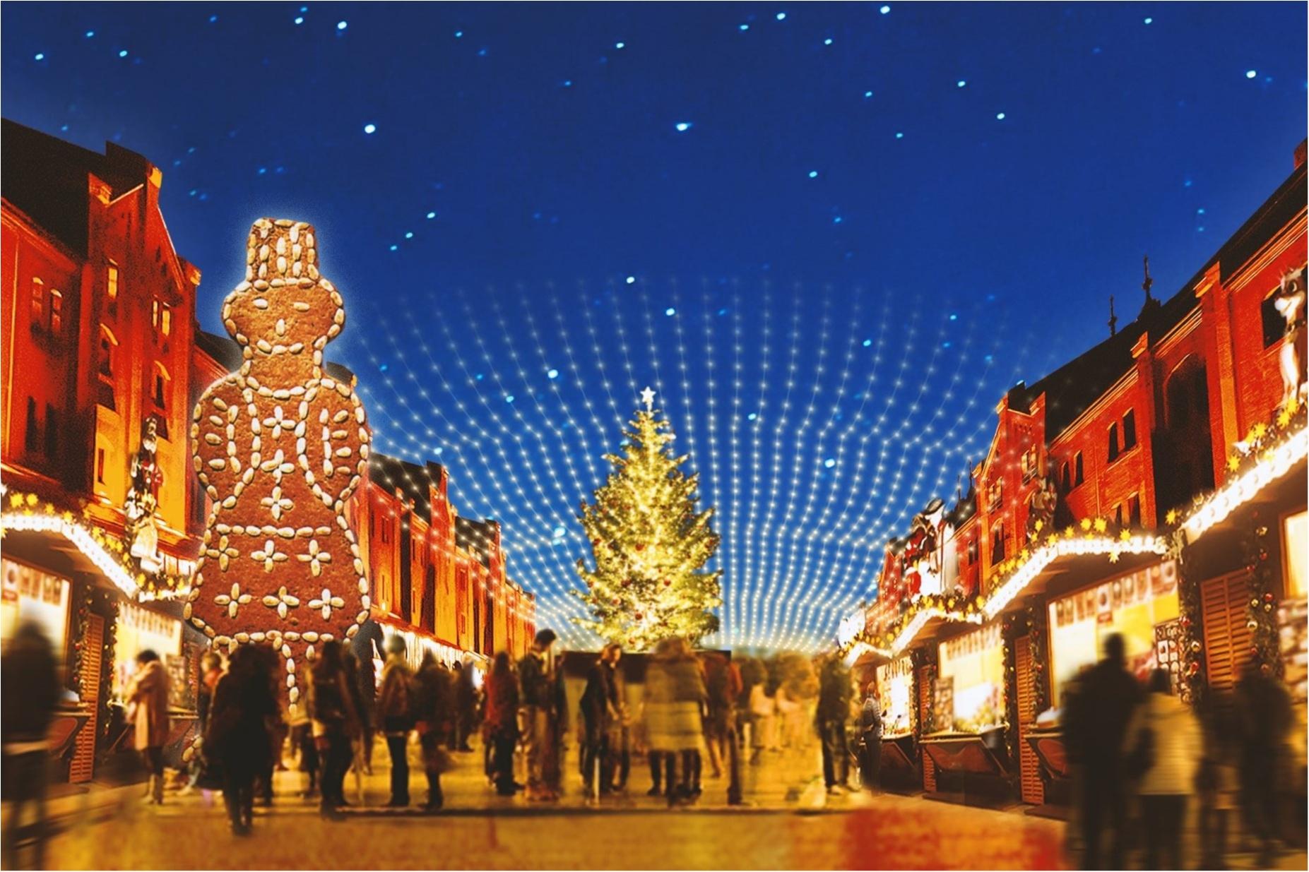 冬のみなとみらいデートに外せない♡ 「クリスマスマーケットin 横浜赤レンガ倉庫」が今年も開催! 【11/23(金・祝)~12/25(火)】_1