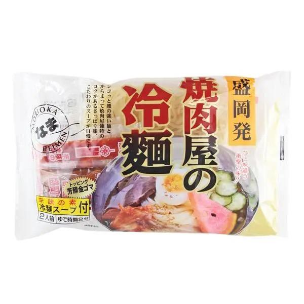 《カルディコーヒーファーム》おすすめの冷麺3.「小山製麺 焼肉屋の冷麺」