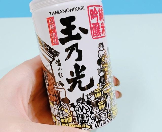 【玉乃光酒造】純米吟醸 酒魂 すっきりしていて飲みやすい♡_1