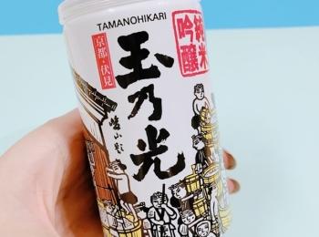 【玉乃光酒造】純米吟醸 酒魂 すっきりしていて飲みやすい♡