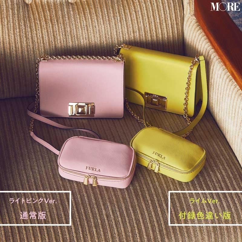 3月28日発売! MORE5月号の付録は選べる2色が魅力の、『フルラ』のミラーつきジュエリーポーチ♡_4