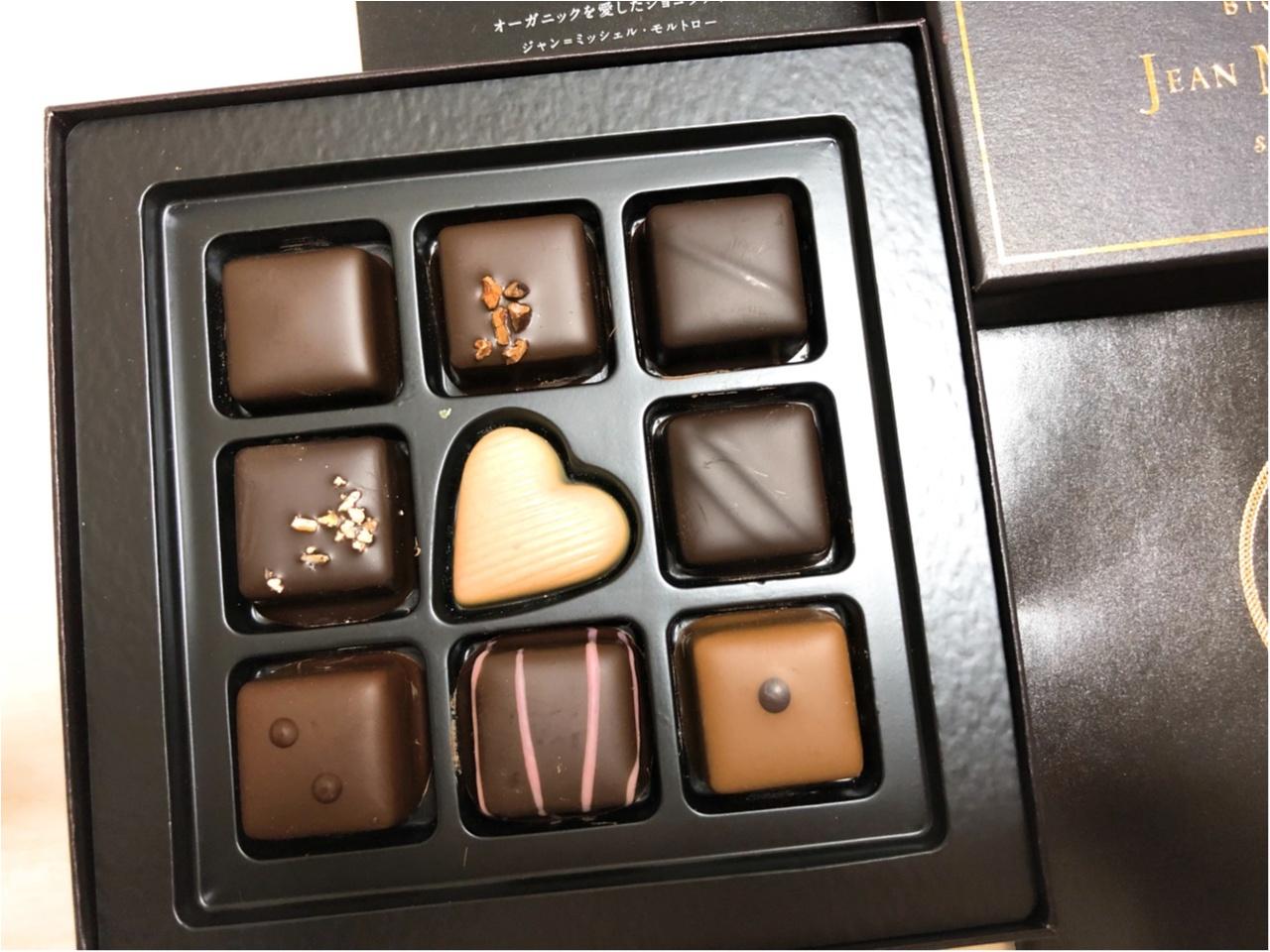 【バレンタイン2018】今年の自分用チョコはオーガニックのやさしさ、カカオの原産地にこだわった『ジャン=ミッシェル・モルトロー』のショコラで!!_1