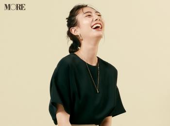 【今日のコーデ】<土屋巴瑞季>マーメイドラインスカートで通勤コーデがきれいになる!