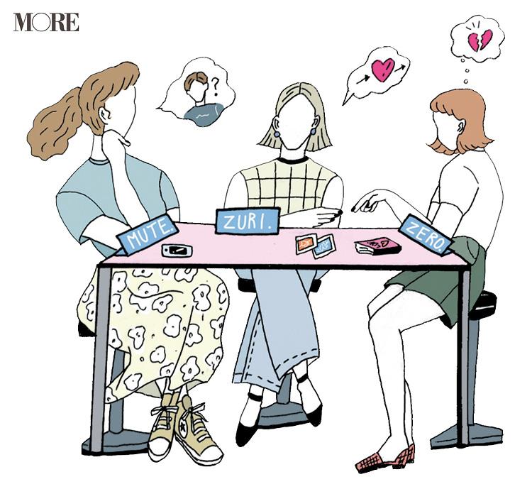 「週3合コン」のモテる女子が学んだ、結婚相手を見つける方法【20代女子の恋のもやもや脱出体験記1】_1