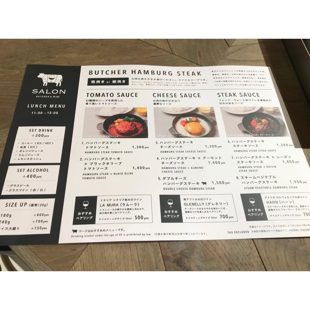 【SALON BUTCHER&WINE】ニュウマン横浜の美味しい○○屋さんに初潜入!_2