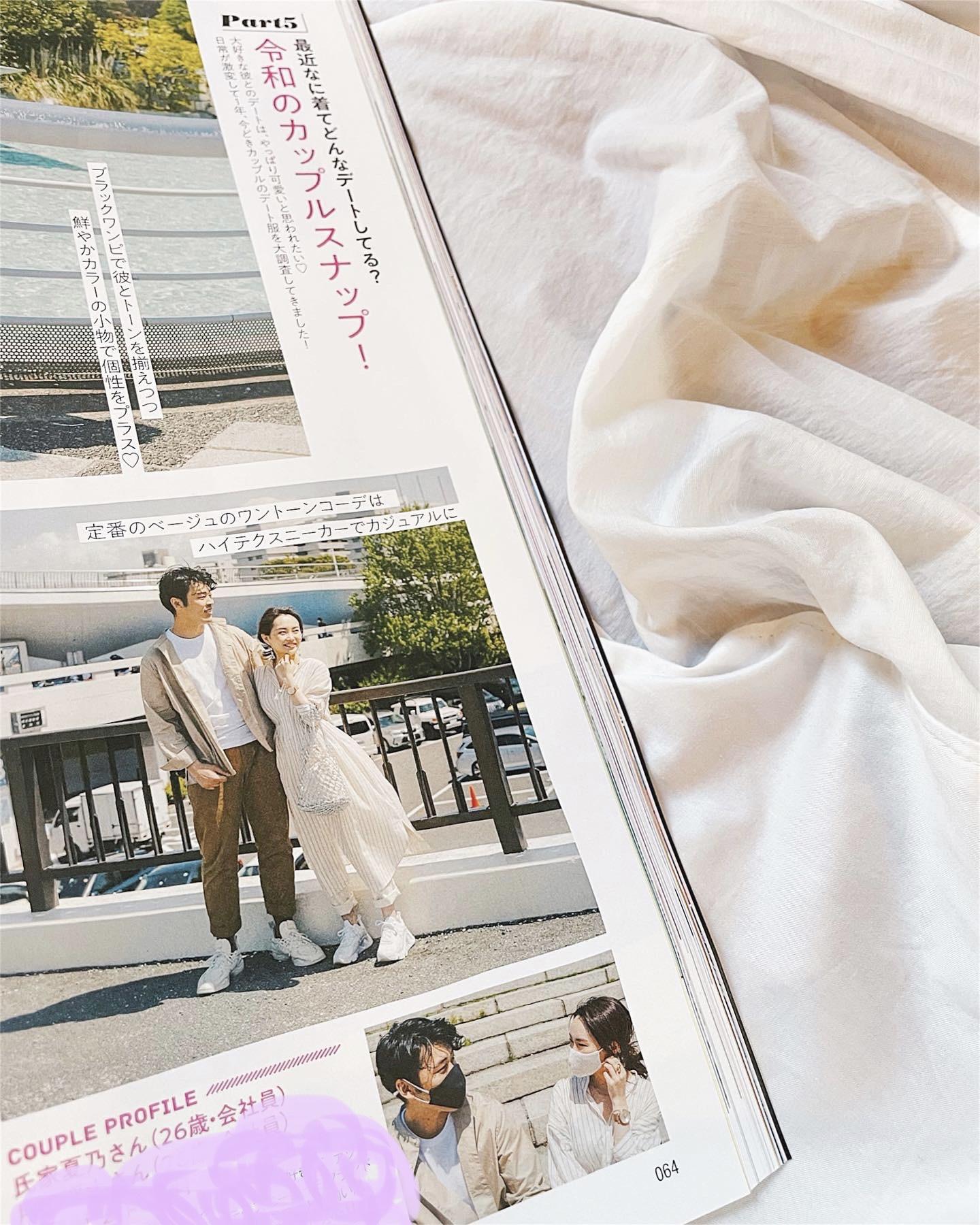【MORE7月号♢カップルコーデ企画】_2