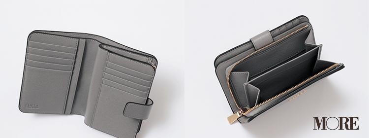『フルラ』『マイケル マイケル・コース』『ケイト・スペード ニューヨーク』で発見!二つ折り財布に買い替えない?_3