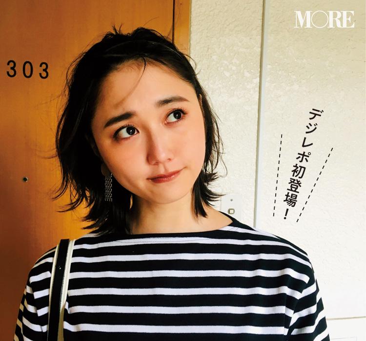 ようこそMOREへ! 鈴木友菜と初めての撮影でわかったことって......?【モデルのオフショット】_1