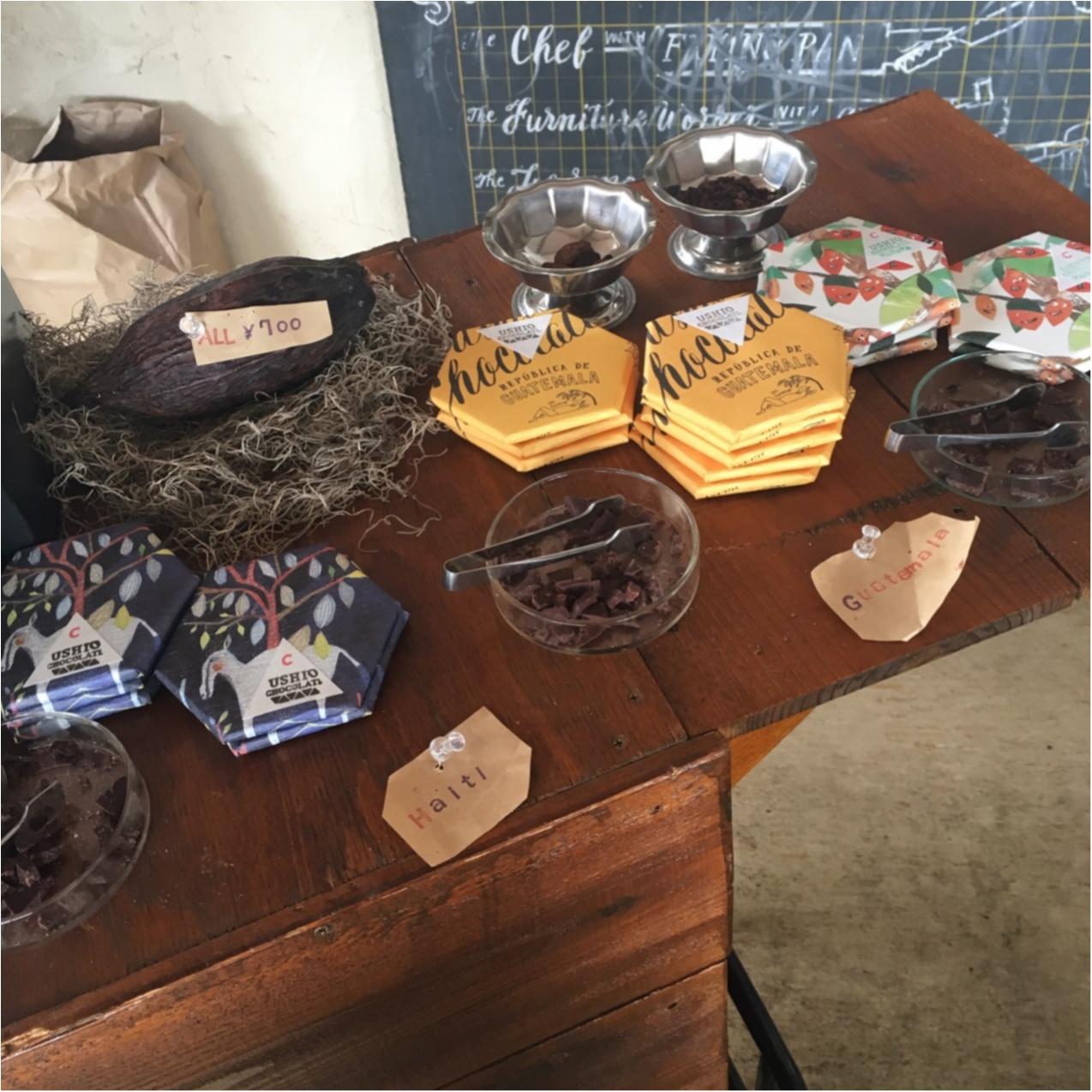 【広島・尾道】こんなチョコレートはじめて♪ カカオ豆と砂糖のみで作られる新鮮チョコレートはいかが? ♡_3