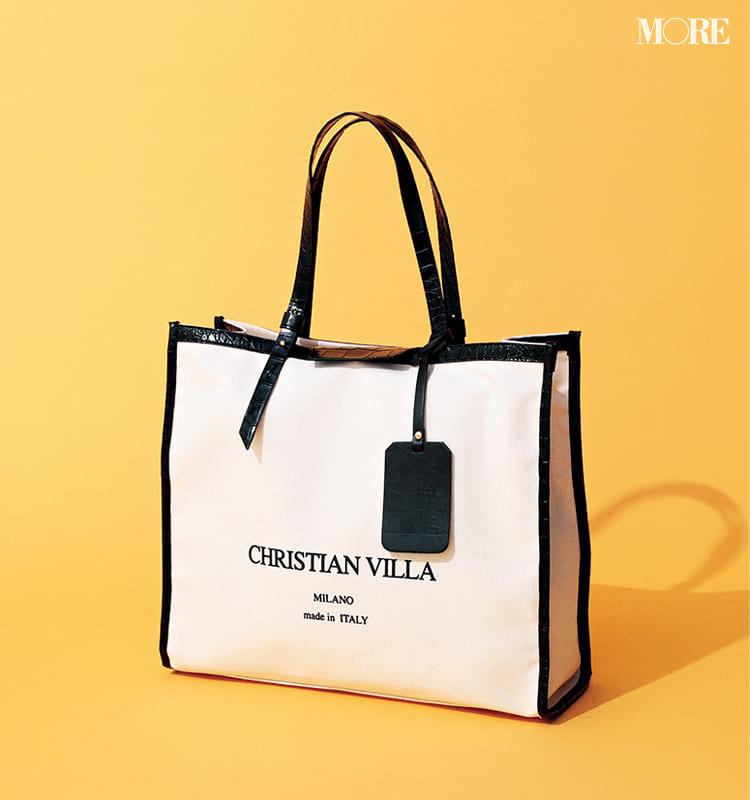 通勤バッグおすすめブランド《2020版》 - 仕事用に選びたい、タイプ別の最旬レディースバッグ特集_26