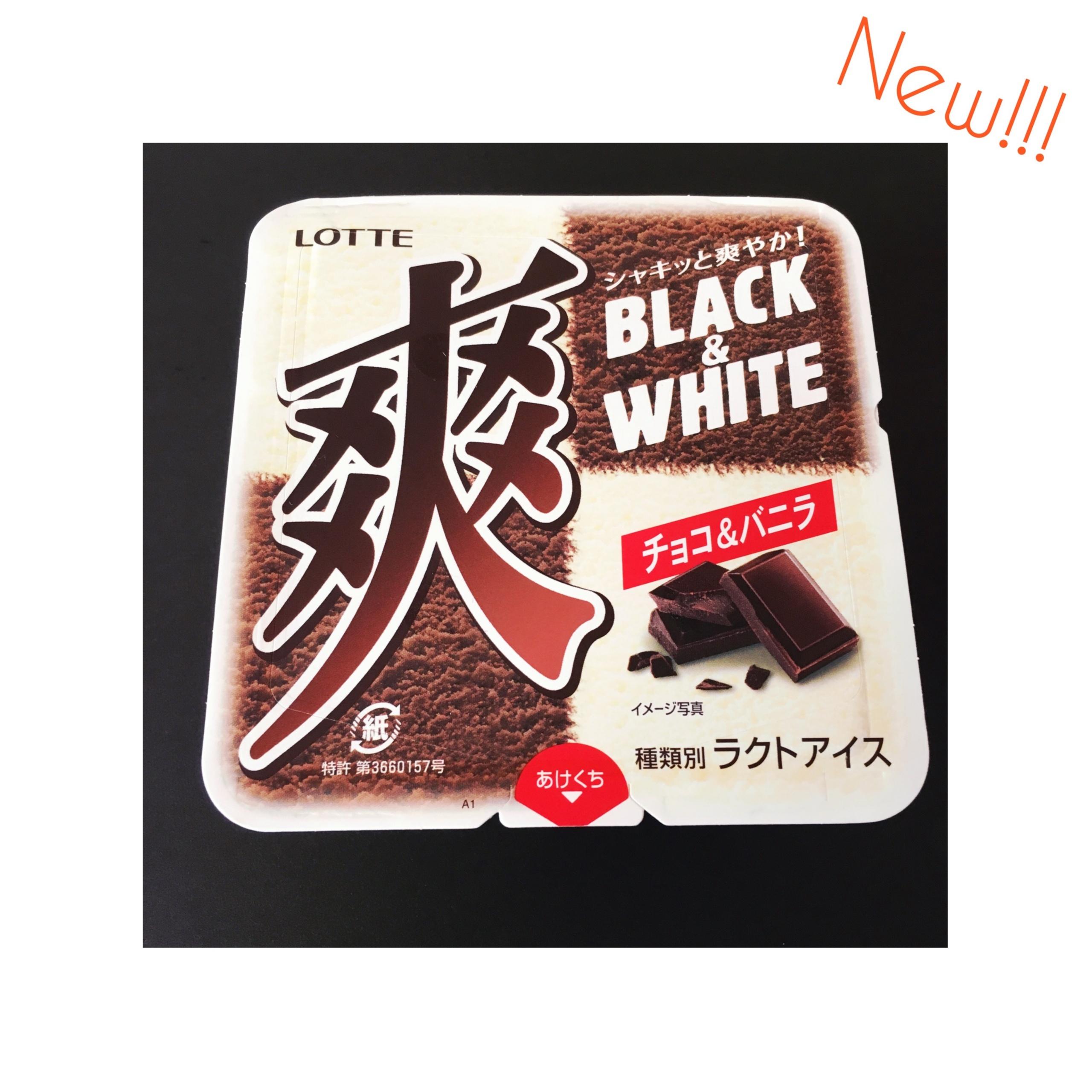 《本日9/25発売★》【コンビニアイス】ロッテ爽から新登場✨「BLACK&WHITE」❤️_1