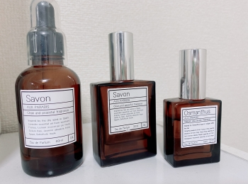 ナチュラルモテ香水【AUX PARADIS】いい香りがするって絶対褒められちゃう!自然派オードパルファム