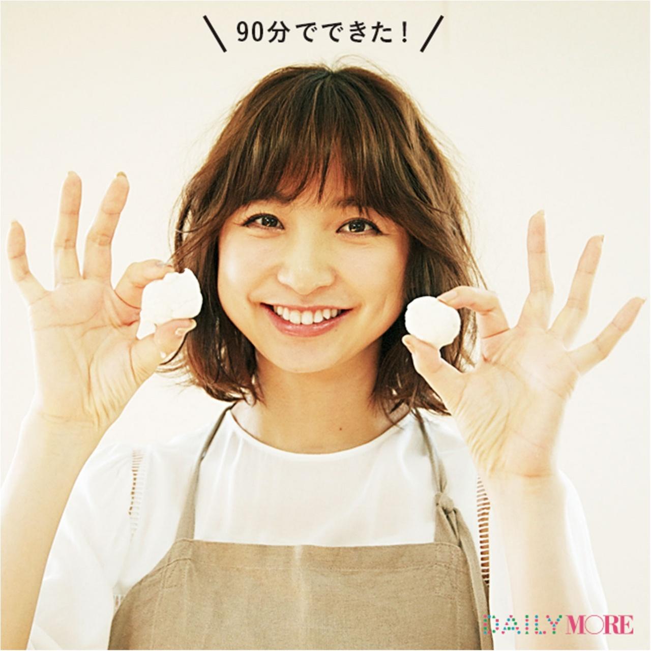 篠田麻里子が体験♡ 話題の「簡単モッツァレラチーズ作り体験」に行こう!【麻里子のナライゴトハジメ】_2_4