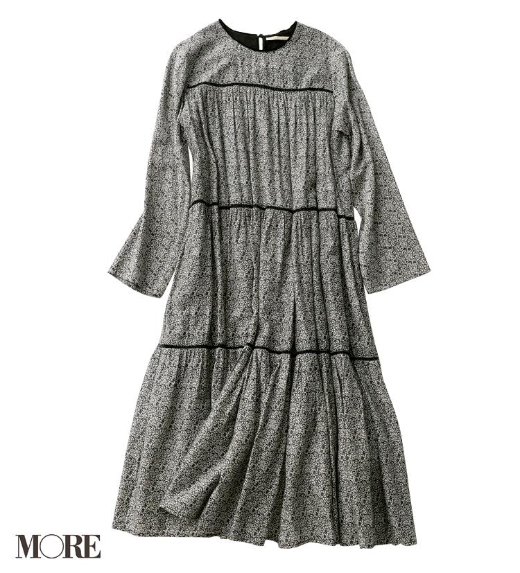 モア編集スタッフが年始のセールで買いたいアイテムは? | ファッション・ルミネ新宿・おすすめショップ・おすすめアイテム_11