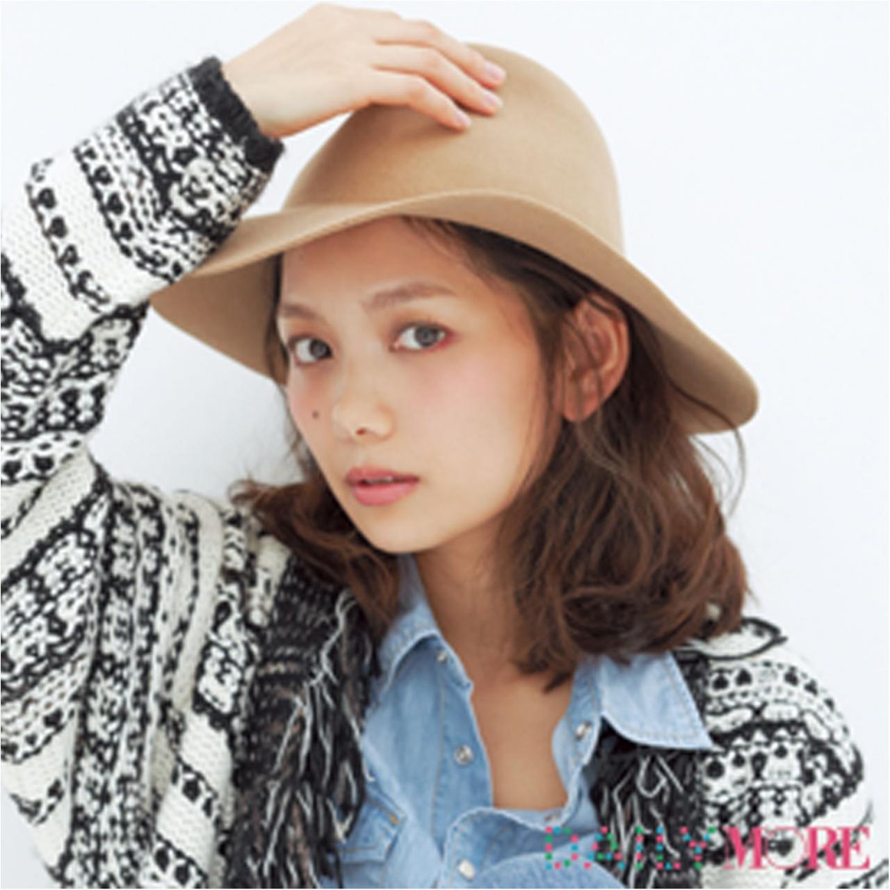 武智志穂ちゃんは「シャネル」のルージュで愛されフェイスに♡【教えて! モアビューティズの1UP美容♡】_1