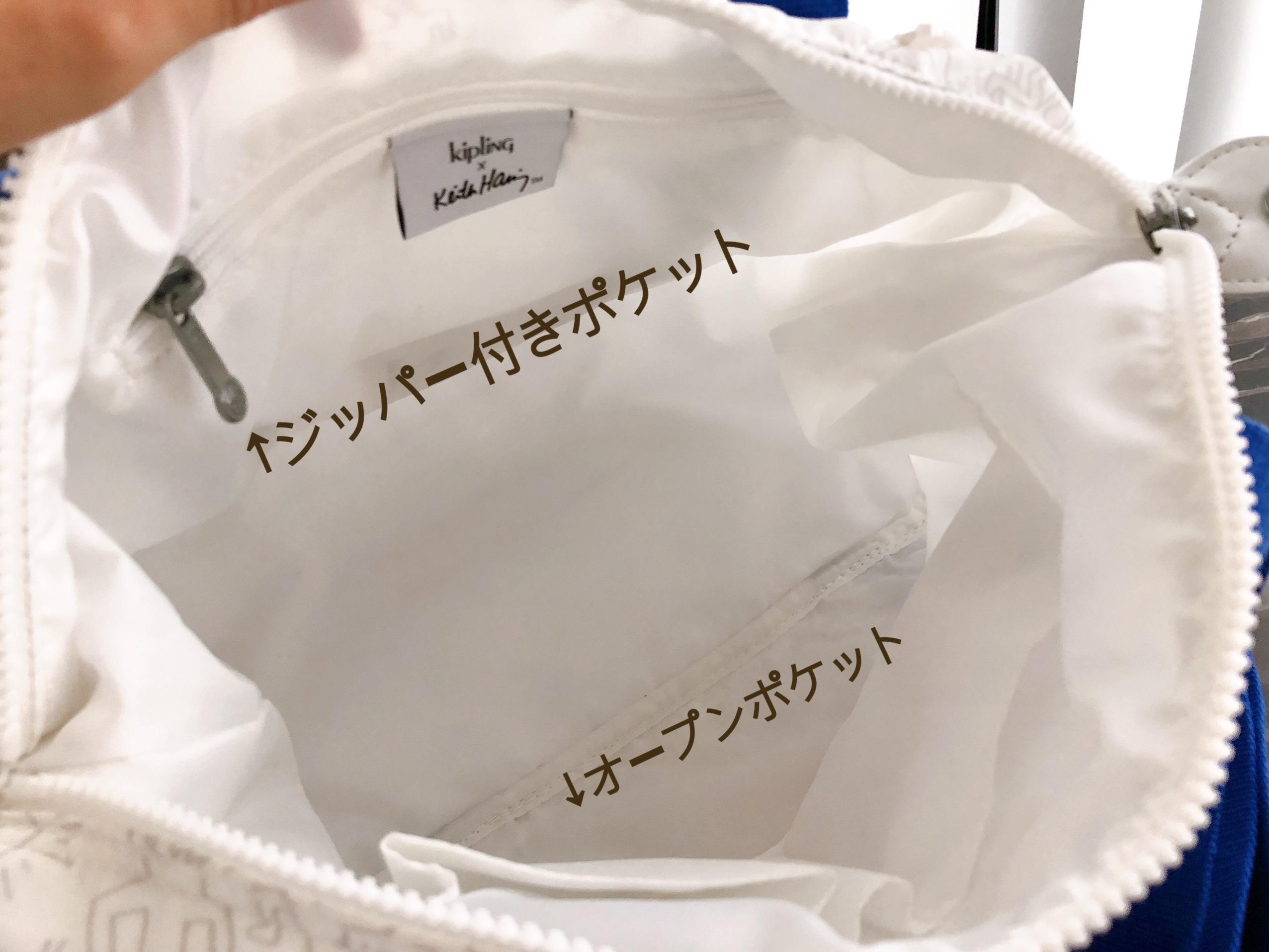 【NEW!】《Kipling×Keith Haring》ポップなデザインがファッションのアクセントに♡ GoTo Travelに大活躍の2wayバッグ!_3