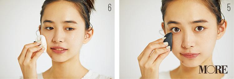 「透け美白肌」「毛穴レス肌」etc. なりたい肌が手に入るベースメイク Photo Gallery_1_13