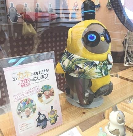 ドラマで話題沸騰!LOVOT(ラボット)と触れ合えるカフェがラゾーナ川崎に誕生♡_2